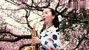 萨克斯女孩一曲《在那桃花盛开的地方》,旋律悠美,翩翩起舞
