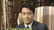 【黎明】加盟新唱片公司Sony Music ~ 韓國電視台採訪 (Korean/English) 1998