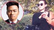 王宝强被拍到带女友冯清跟好友聚餐,两人回同一间公寓难道已经同居?