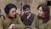 《硬骨头之绝地归途》韩栋开始怀疑谭卓茹的身份-硬骨头之绝地归途电视剧-老师聊看片