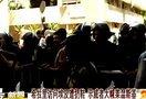 www.0571ri.com希拉里访问埃及遭扔鞋示威者大喊莱温斯基