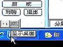 PS[www.ghoxpsp3.com]音画大图片制作_第47节.avi