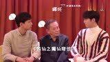 李现陈立农新剧改名《春江花月夜》改为《赤狐书生》