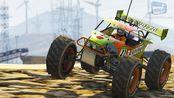 GTA Online RC Bandito Time Trial - Davis Quartz [Under Par Time]