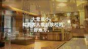 亚朵酒店原创宣传片