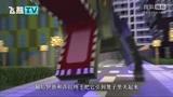 我的世界MC好莱坞-侏罗纪公园2失落的世界