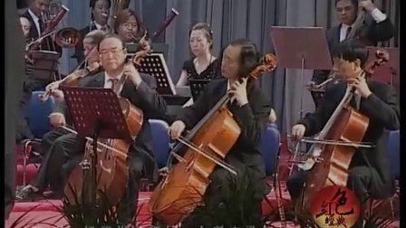 交响音乐《 红旗颂》(下)(后期MV 马明)