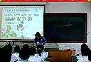 小学四年级语文优秀课例  《小木偶的故事游》