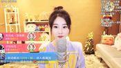 12月23日冯提莫签约B站直播首秀 深情 演唱岑宁儿'追光者'