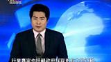 MGTV:吸取MH370假護照教訓 馬來西亞加強航空安保