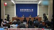 第四届世界互联网大会12月3日至5日在浙江乌镇举行:中外知名互联网企业将展示最新成果