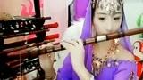 美女紫玉笛子独奏一曲《灞桥柳》:漂亮迷人,功底深厚,好听!