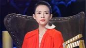 我就是演员章子怡终于被怼了,第一次看到她无话可说-饭爱豆-饭爱豆娱乐