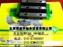湘潭进口轴承www.nsk5.com