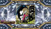【StepMania】The Rebellion of Sequencer / DJ Myosuke CSP Lv.17 987k FC