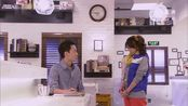 林潇潇跟陈皓峰道歉,陈皓峰:你要真有什么事也不用瞒着我