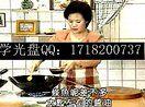 八哥酸辣粉怎么加盟-www.mianmipi.com