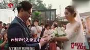 无限歌谣季:薛之谦婚礼惊艳献唱,新娘感动的热泪盈眶