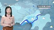 2月18日天气预报 北方雨水稀少 降水集中在西南地区 全国大部气温继续回升