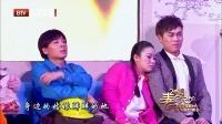 北京春晚 第七段 北京卫视环球春晚拼接 20180216 高清版