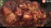 金牌美食之湘菜:毛家红烧肉