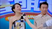 王丽坤被骗190万 汪涵妻杨乐乐又疑被骗800万