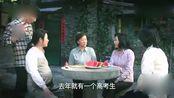 绽放吧百合:姥姥的饺子馆:方达学习有点魔怔,全家商量对策!