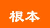 香港音乐人黎小田:内地歌手都是很有功底,香港歌手没有-娱乐-高清完整正版视频在线观看-优酷