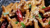 风味人间同款香辣烧凤爪,皮软骨酥,嫩滑软糯,电饭煲版更简单
