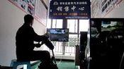 德阳汽车模拟器四川学车宝全国招商加盟电脑学车开驾吧侧方停车—在线播放—优酷网,视频高清在线观看