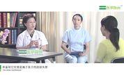 女性尿失禁如何确诊?