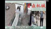 莱州~高配智能小型凉皮机*富垚机械*JK67专业研发凉皮机~Ajq07—在线播放—优酷网,视频高清在线观看