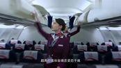 中国机长:票房突破20亿,型男美女贡献颇多