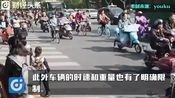 """电动自行车""""新国标""""正式实施:解决上路难尴尬"""