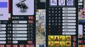 梦幻西游: 8技能全红童子改书, 超过一亿梦幻币老王要亲自出钱!