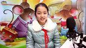 李子璐绘本朗读《城市老鼠和乡下老鼠》