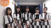【焼肉寿司前進】190816 闹钟tv 四期生part 中文字幕