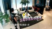 爸爸回来了:王元也妈妈去台湾前的交代你知道是啥吗?