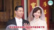 林志玲婚礼行头太低调,婚戒还不如baby的零头