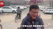 李国庆:我不会抖漏俞渝的私生活 这是我的底线