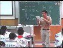 七年级语文优质示范课《第三单元测试题评讲》_桂礼强