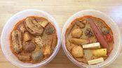 把杨国福麻辣烫外卖的火锅丸子全部点一遍,一共2大桶,要多少钱