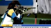 里约奥运会 女子50米步枪张彬彬银牌 杜丽摘铜 160812—在线播放—优酷网,视频高清在线观看