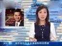 香港新闻20130509