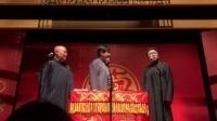 20171001 德云社全球巡演新加坡站 返场部分(郭德纲 于谦 高峰)