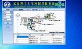 SuperMap第11届GIS大赛-12B-武汉理工大学校园导航系统