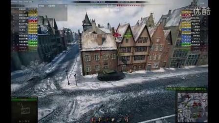 【WOT】坦克世界LOD解说 T57开启灭队模式
