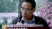 戴欣明、宋丁:深圳地产限购应取消,限贷调节即可
