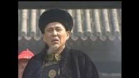 康熙王朝 望眼欲穿盼康熙 容妃含恨被压死