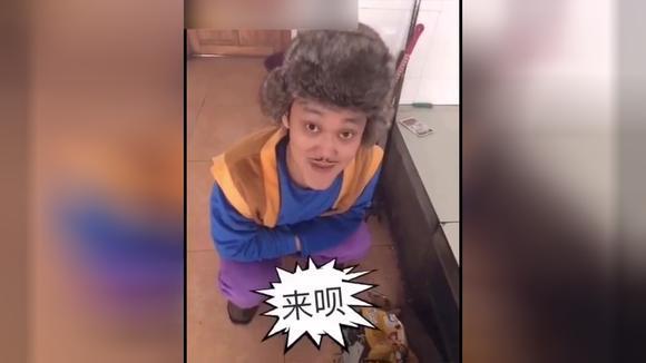 光头强搞笑视频:强哥也是有故事的男人啊!笑死了